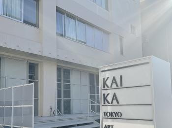 【KAIKA】 -Tokyo 浅草 Hotel -