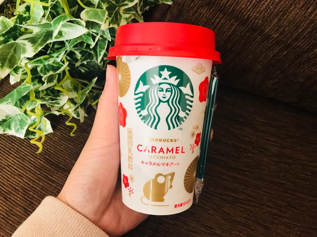 【コンビニスタバ】本日から限定販売★《干支デザインカップ》のキャラメルマキアートが可愛い♡_1