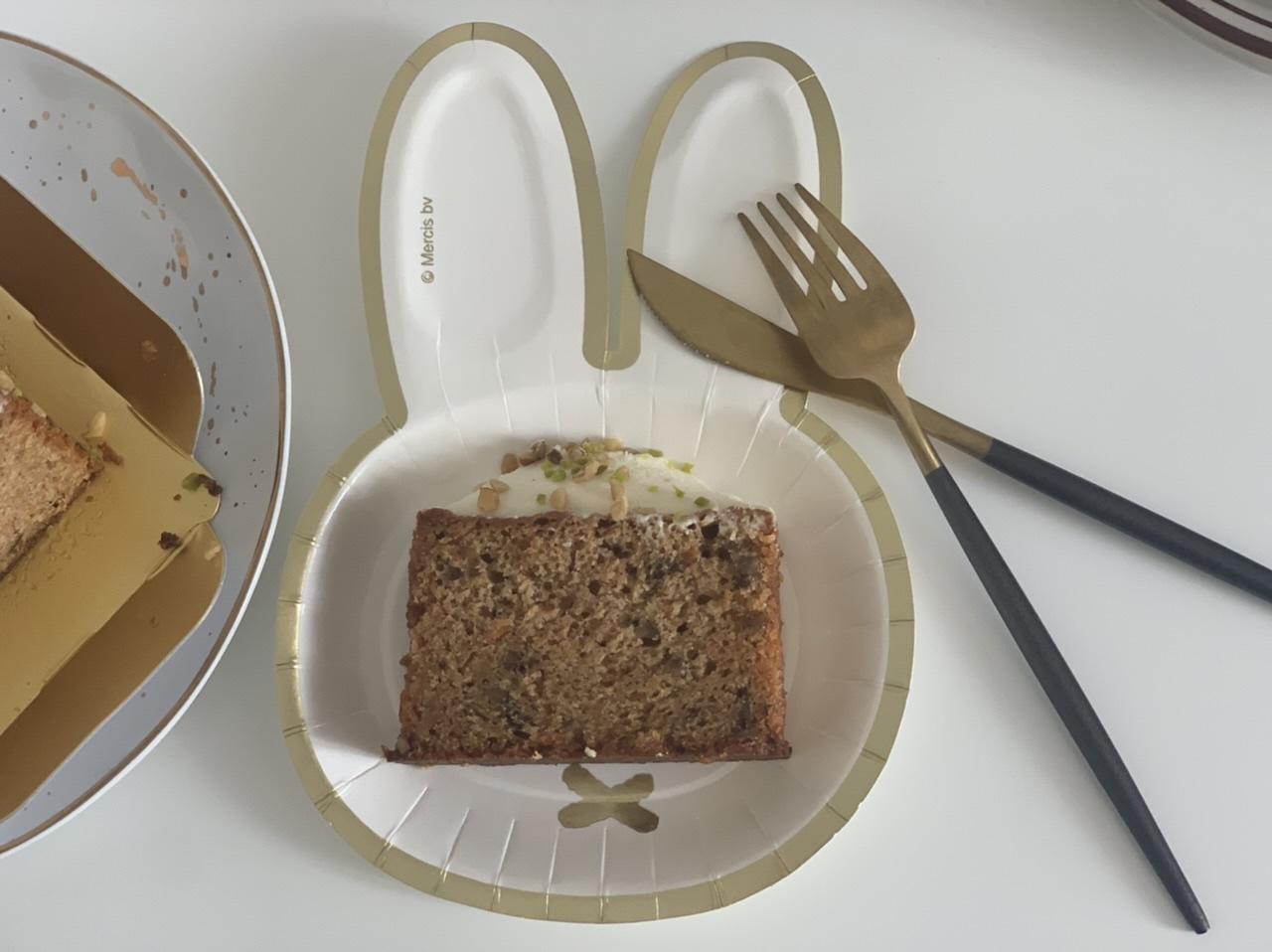"""【スタバ】数量限定!オンラインショップ初のケーキは""""コーヒーの豆かす""""を活用したキャロットケーキ_9"""