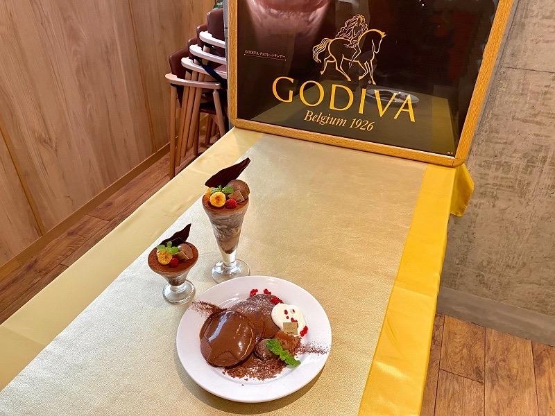 『デニーズ』×『ゴディバ』の初コラボは幸福度MAX! 「GODIVA チョコレート サンデー」など、全3品を食べてみた♡_1