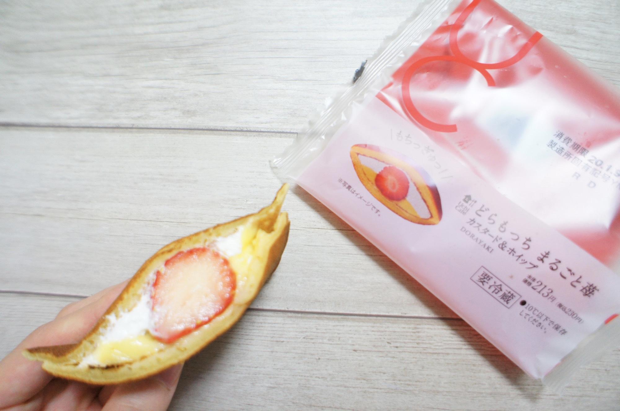 《いちご好き必見❤️》【ローソン】新作!どらもっちまるごと苺(カスタード&ホイップ)が美味しすぎる☻!_3