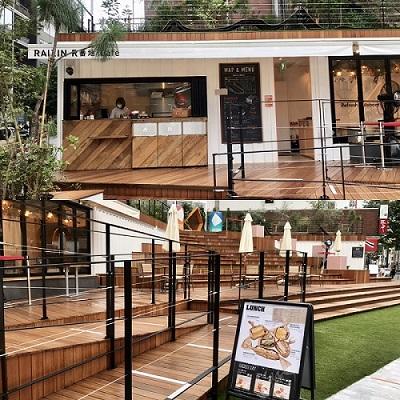 表参道交差点に「RAIZIN R番地 OMOTESANDO PARK」が限定オープン中! おすすめメニューをピックアップ♡_2