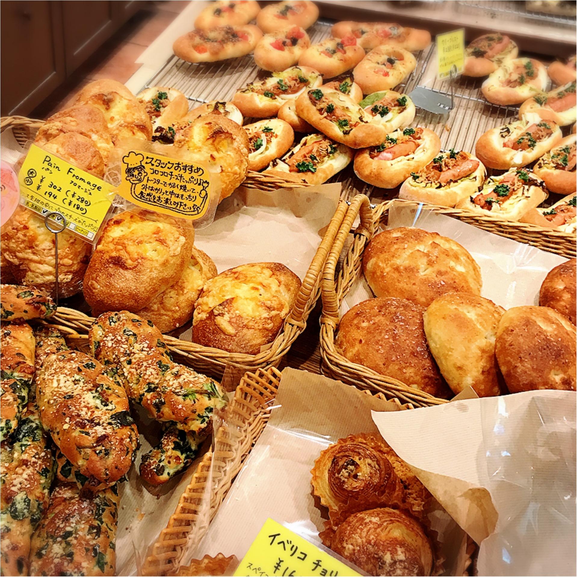 ★おさえるべきはココ!パン屋さん激戦区神戸。ほとんどのガイドブックにも載っている『コム・シノワ』は納得の美味しさ★_3