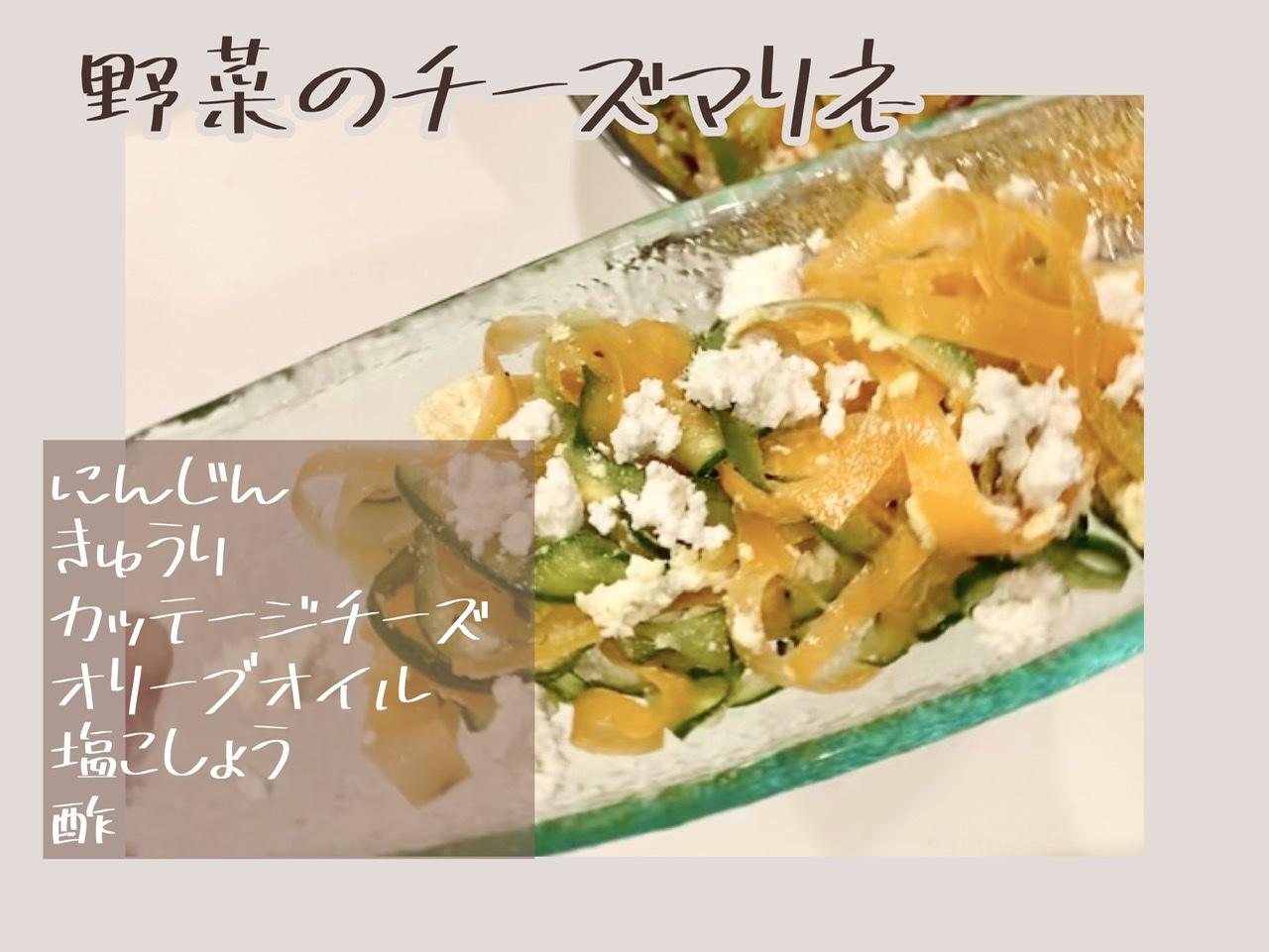 【レシピ】カッテージチーズでオシャレシピ3選_6