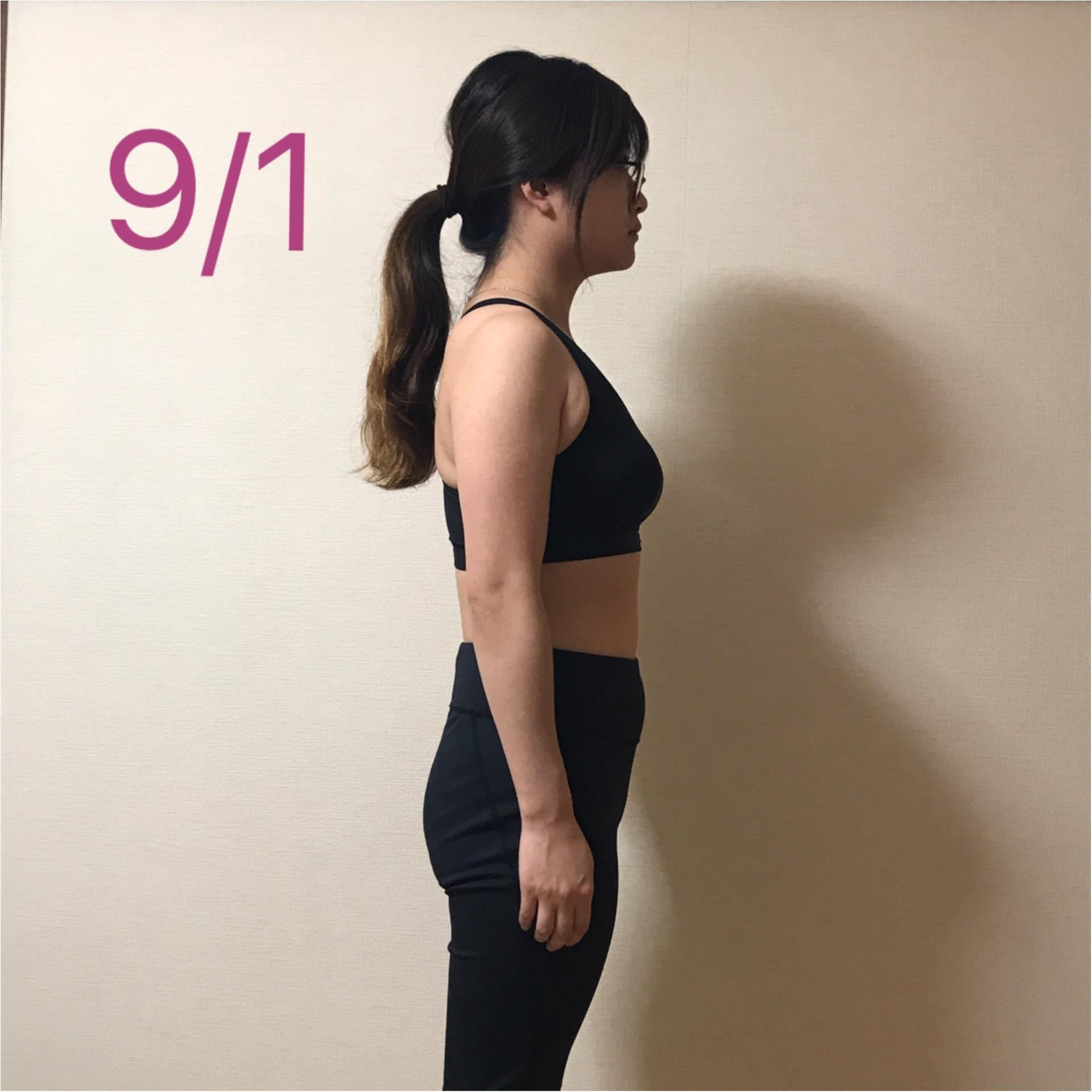 「薄くなった!」と言われるので、横から比べてみました♪【#モアチャレ 7キロ痩せ】_3_4