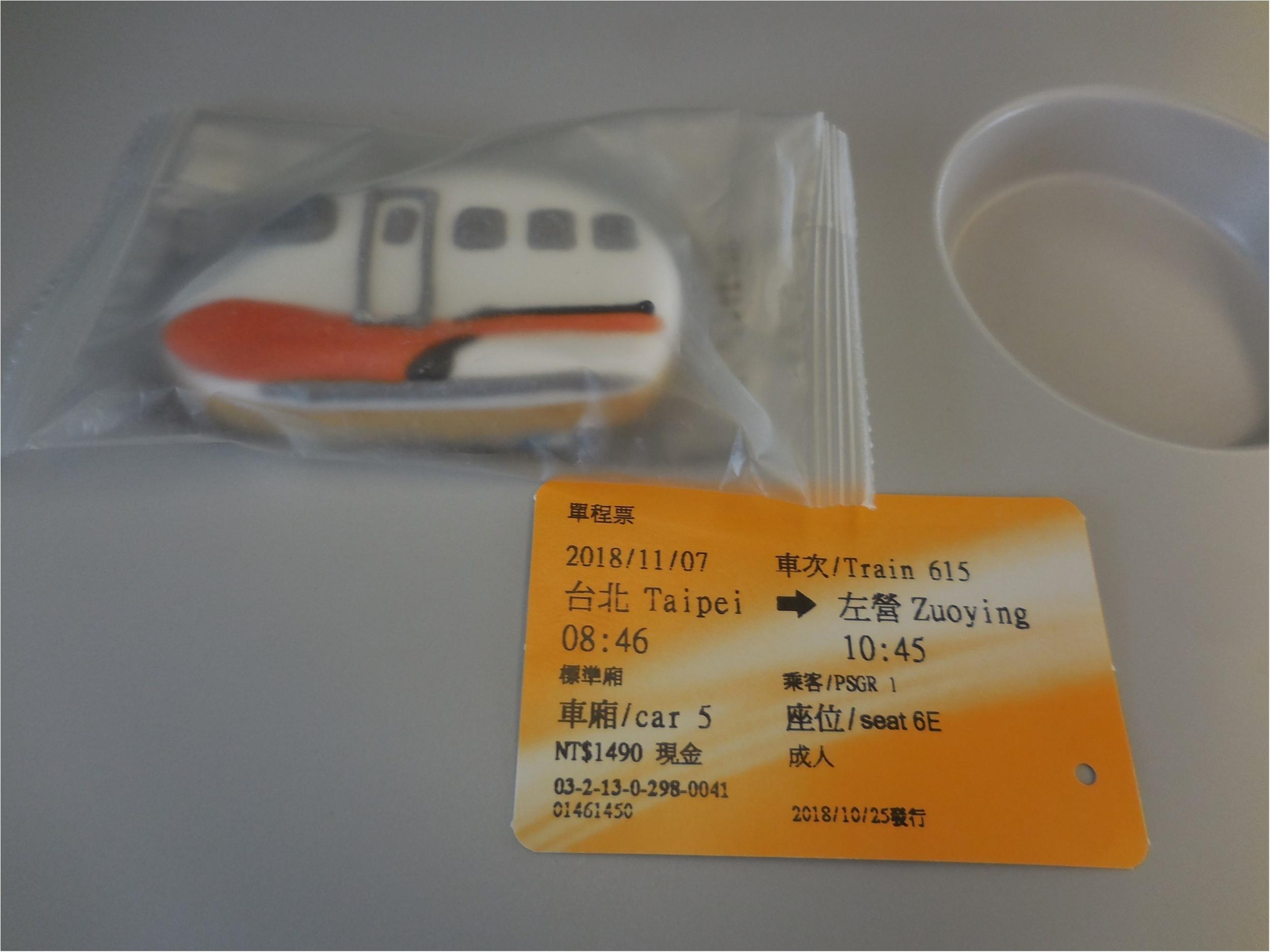【台湾・高雄】台北から新幹線でびゅーんと2時間!南国の高雄へ_4