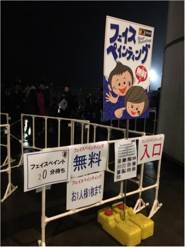 激アツ。サッカー日本代表の全力応援体験ツアーに参加してきました♡_6