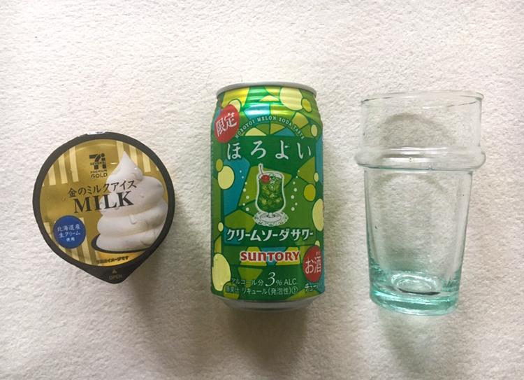 """【おこもり飯】《ほろよい》アレンジ!! セブンのアイスとつくる禁断の""""オトナノクリームソーダ""""♡_1"""
