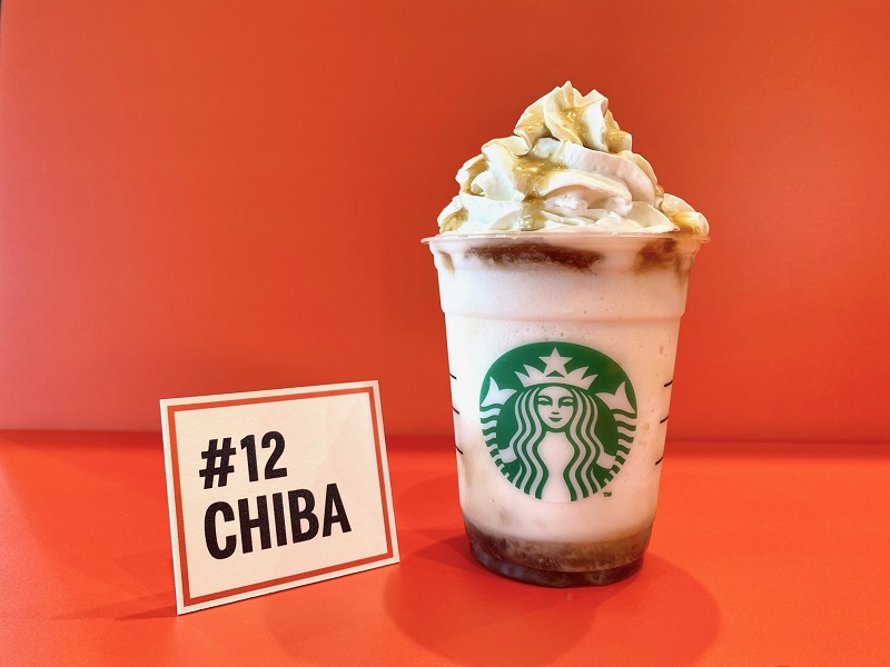 【スタバ新作】「47JIMOTO」千葉県限定フラペチーノ「千葉 なごみ みたらし コーヒー クリーム フラペチーノ」