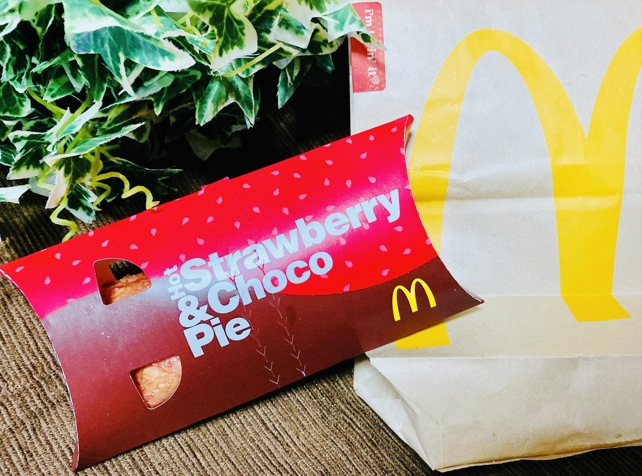 【マクドナルド】の苺スイーツも要チェック!期間限定《ずるいチョコいちごパイ》が新登場★_1