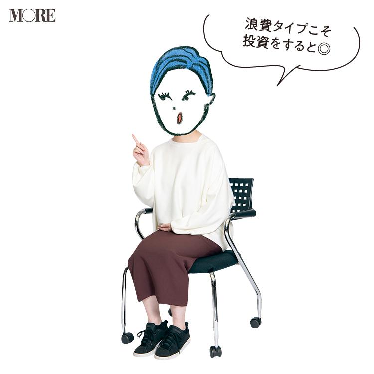 C子さんが椅子に座っている様子。顔部分はイラスト。