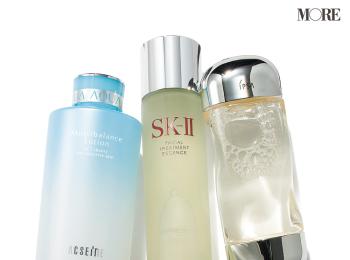夏の乾燥や毛穴ケアに! 保湿力◎の化粧水3選&手持ちの化粧水で保湿力を上げる方法!! PhotoGallery