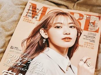 【最新号】10月号増刊は世界の宮脇咲良さんが表紙です!【秋メイク】