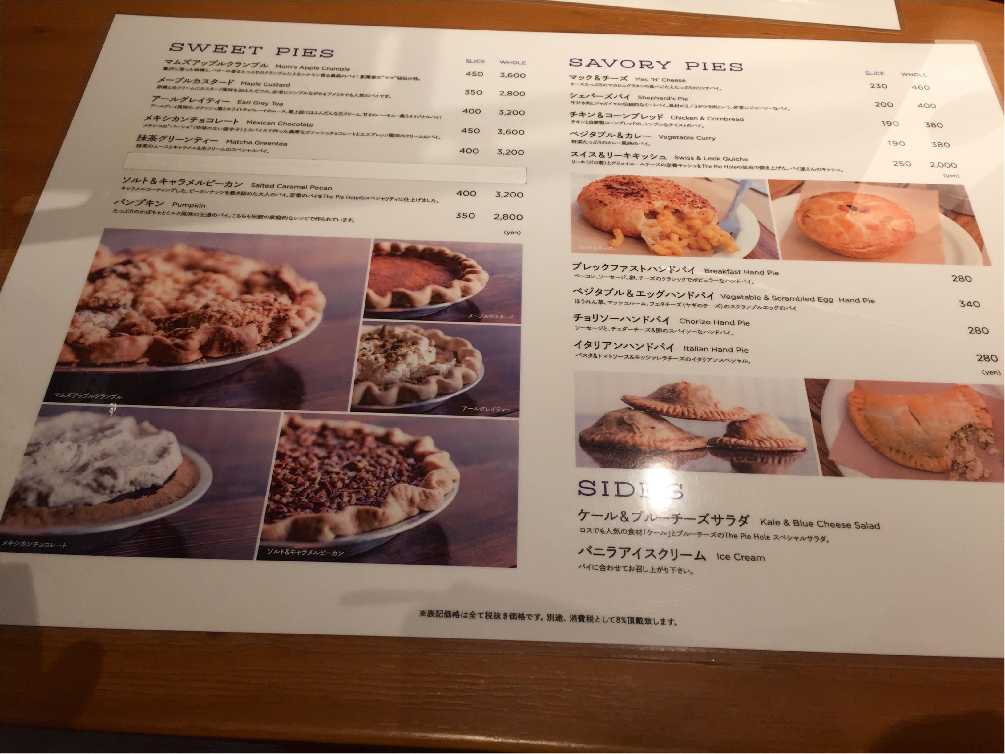 【FOOD】LA発!人気のPIE HOLEが日本上陸★噂のパイがうますぎる♡_3