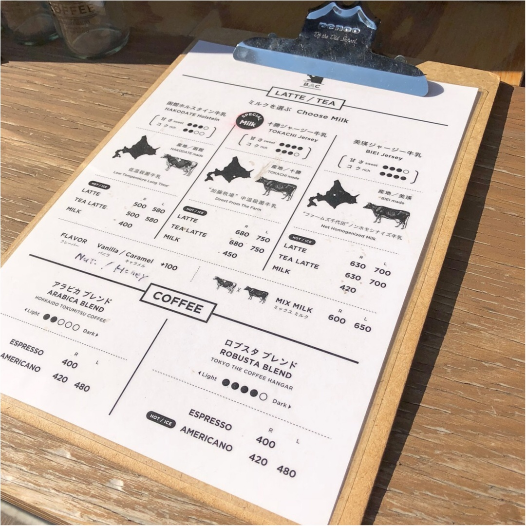 北海道女子旅特集 - インスタ映えスポットやカフェ、ご当地グルメなどおすすめ観光地まとめ_47