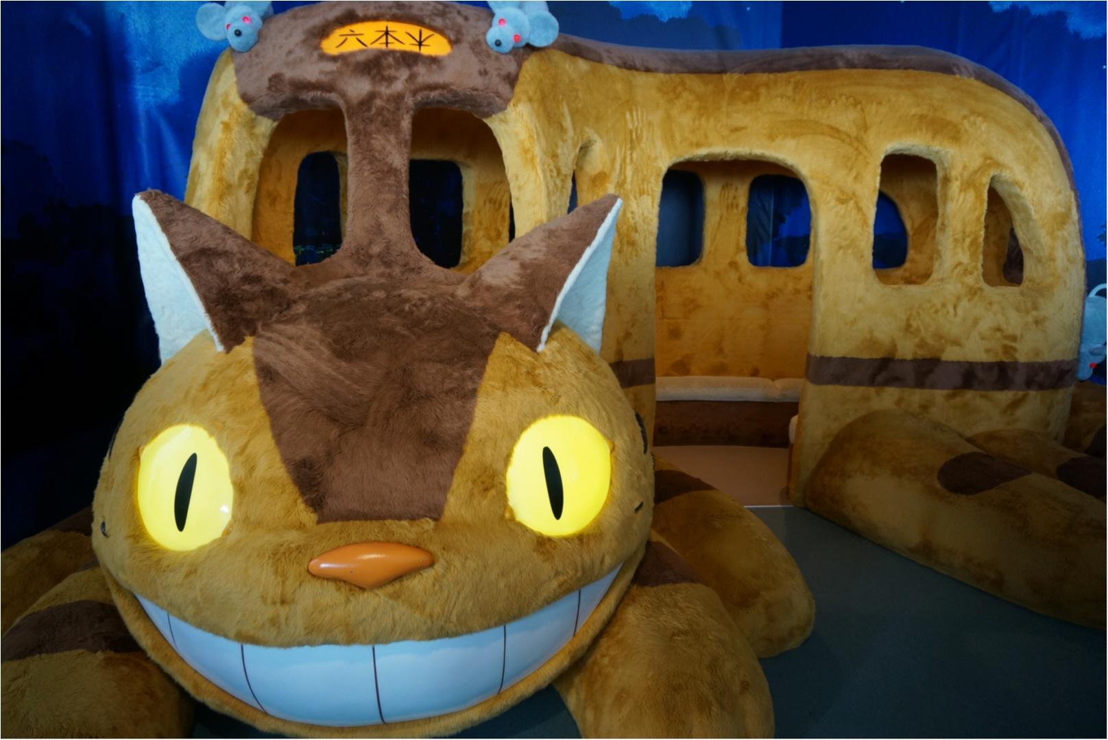 次のお出かけスポットはここで決まり!猫バスに乗ろう♪子供から大人まで大興奮の【ジブリの大博覧会】(^_^)/_2
