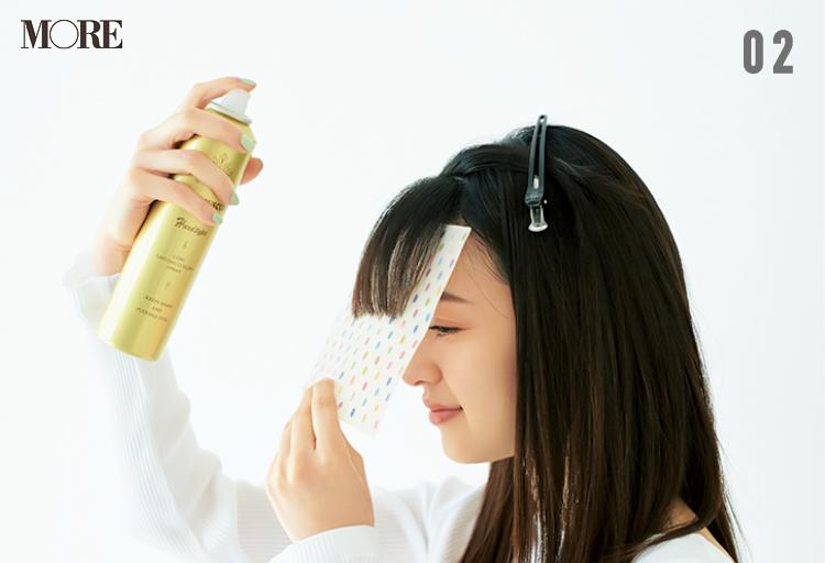 「固めてます」感ゼロの美前髪を一日中キープ。汗をかいてもくずれない、ヘア&メイクさんも愛用のヘアスプレーと使い方を伝授! _4