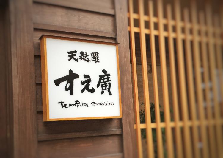 広島女子旅特集 2019 | 人気のお土産やグルメスポットは?_12