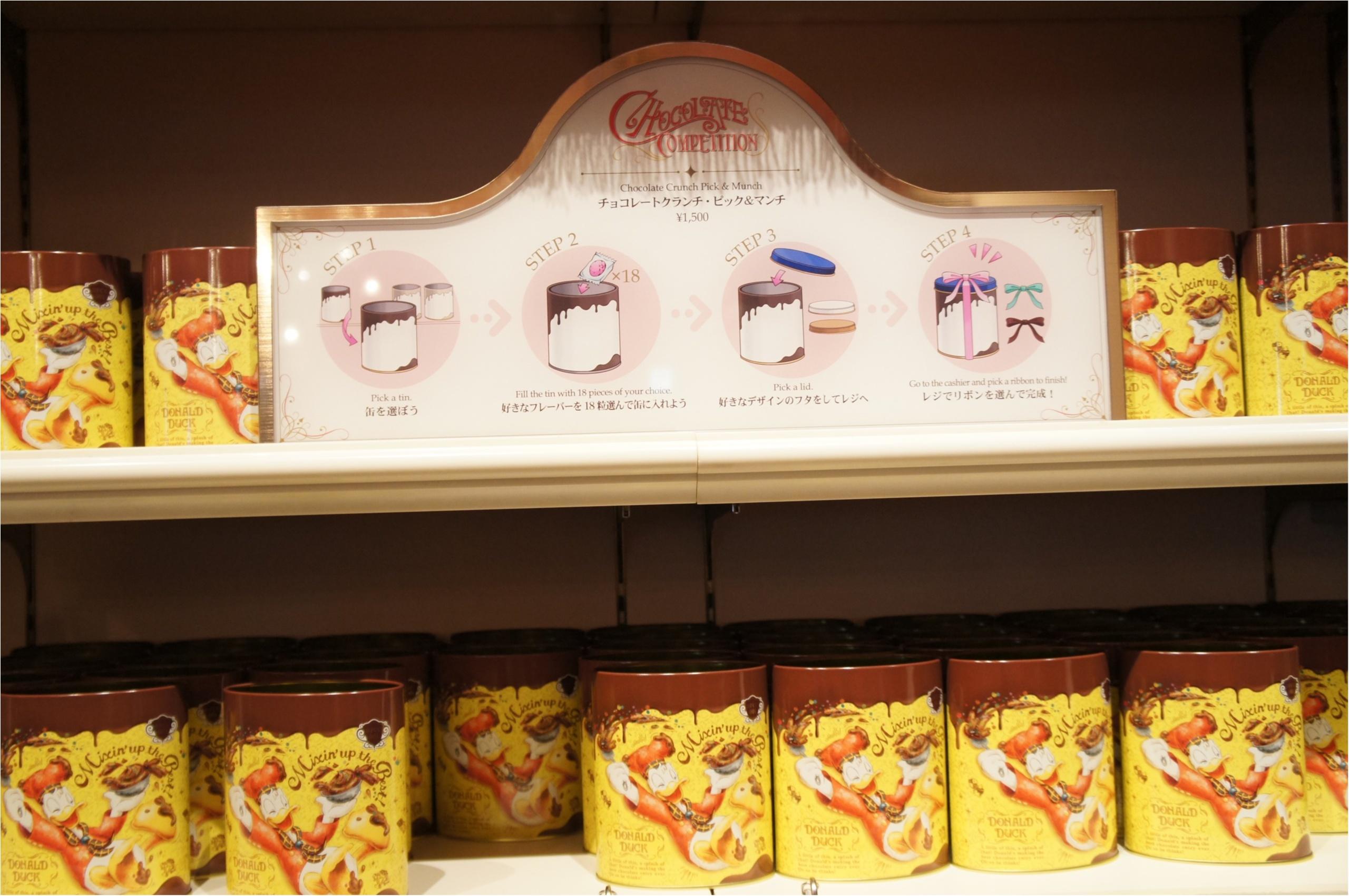 《35周年期間限定❤️》お土産にもぴったり!【東京ディズニーランド】で自分だけのオリジナルクランチチョコが作れる☻_2