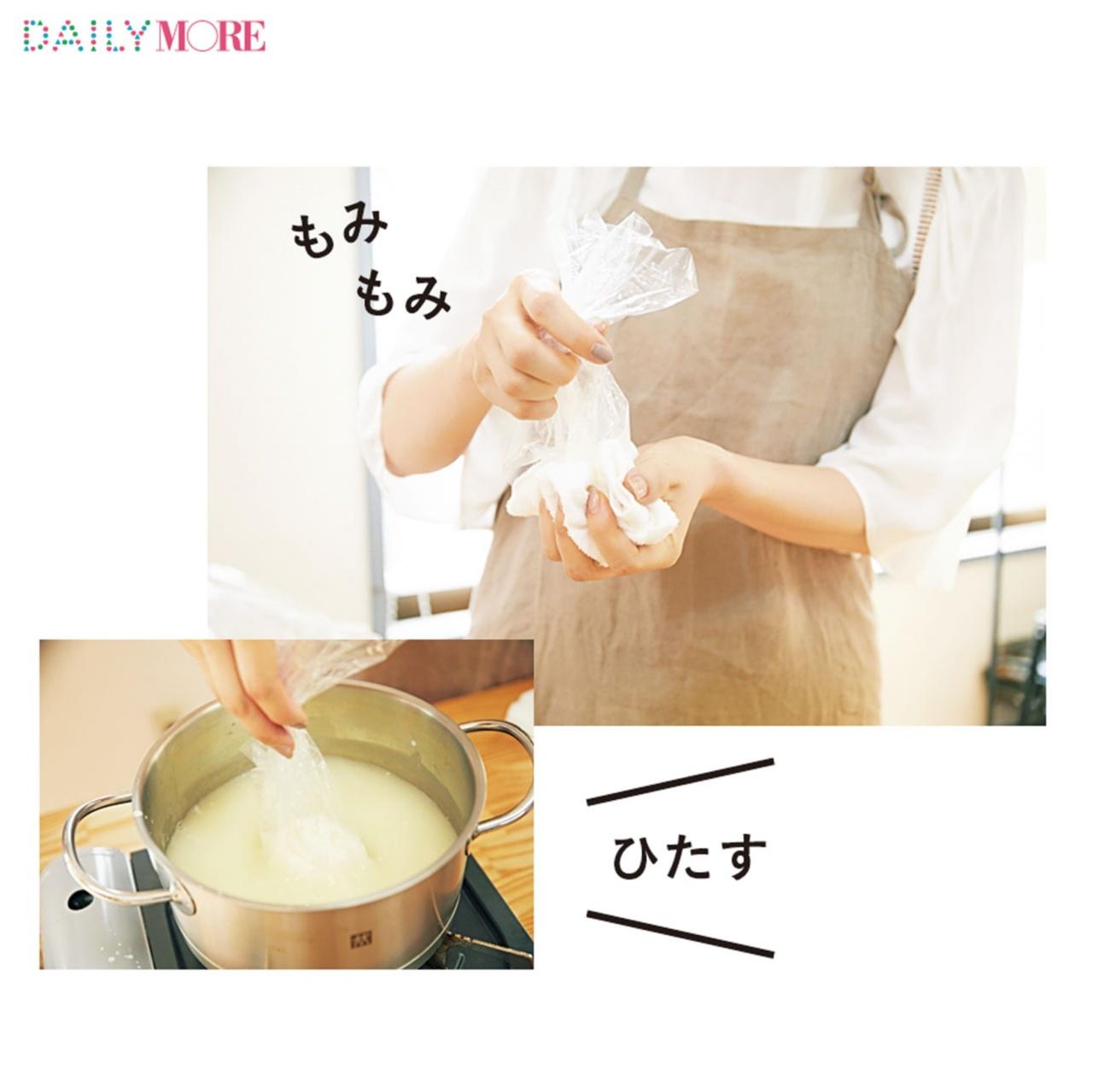 篠田麻里子が体験♡ 話題の「簡単モッツァレラチーズ作り体験」に行こう!【麻里子のナライゴトハジメ】_2_3