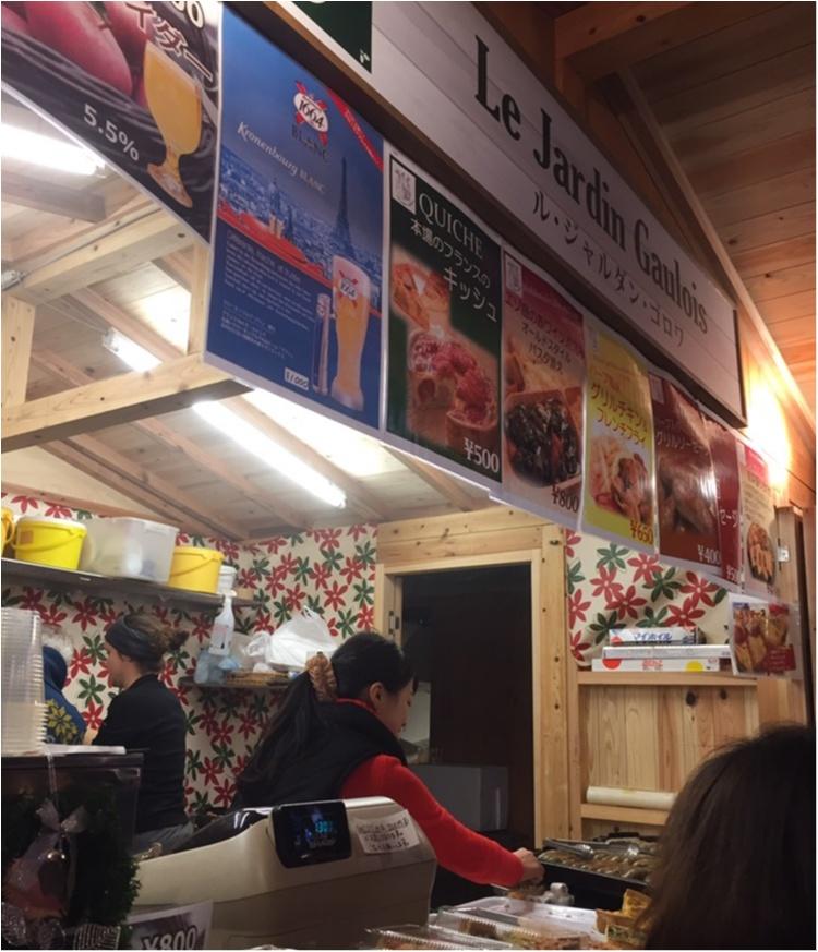 思わぬ素敵な出会いが✨✨日比谷公園【*東京クリスマスマーケット*】に行ってきました♪♪_7