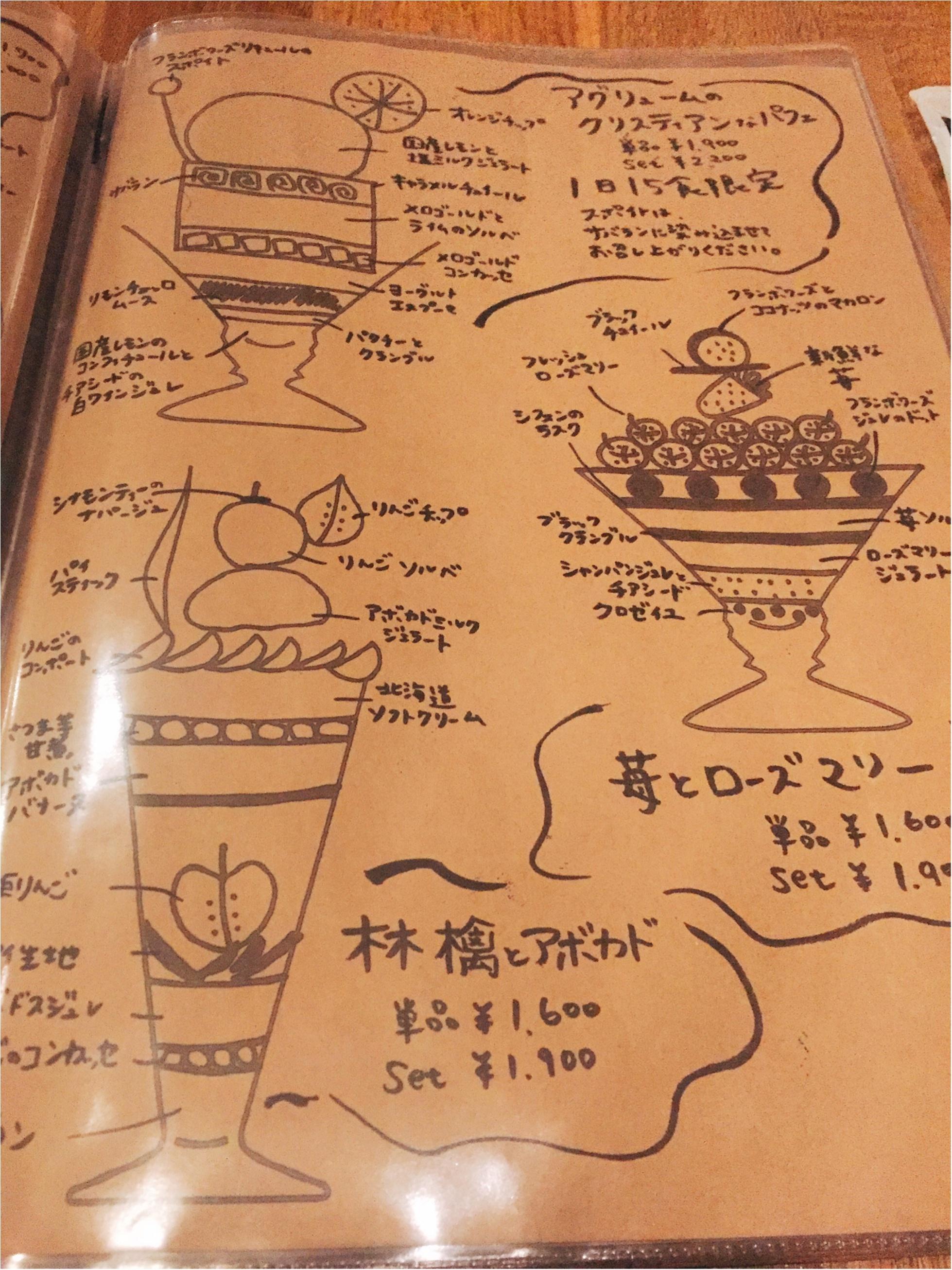 【渋谷/夜だけ食べられるパフェ】一日の締めに美味しいパフェで〆る!お酒も飲めるフォトジェニックなスイーツカフェ♡_2