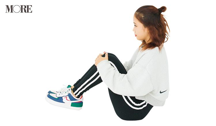 『テラスハウスTOKYO』出演、田辺莉咲子さん直伝の「二の腕」「お腹」「脚」トレーニング! おしゃれが楽しくなるボディの作り方 Photo Gallery_1_6