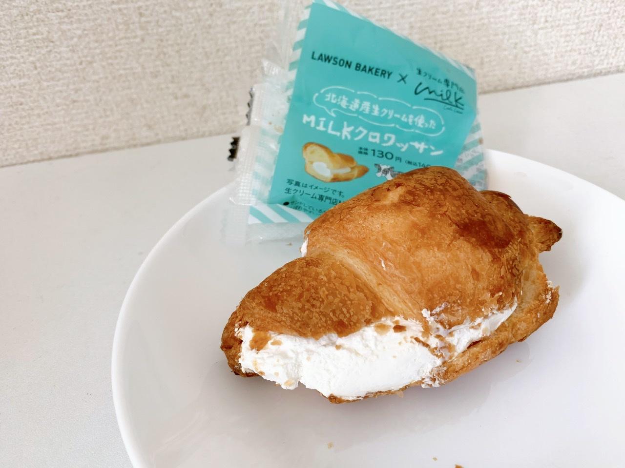 生クリーム専門店Milkの味がおうちで楽しめる⁉︎LAWSONベーカリーを食べてみた♡_1
