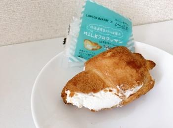 生クリーム専門店Milkの味がおうちで楽しめる⁉︎LAWSONベーカリーを食べてみた♡