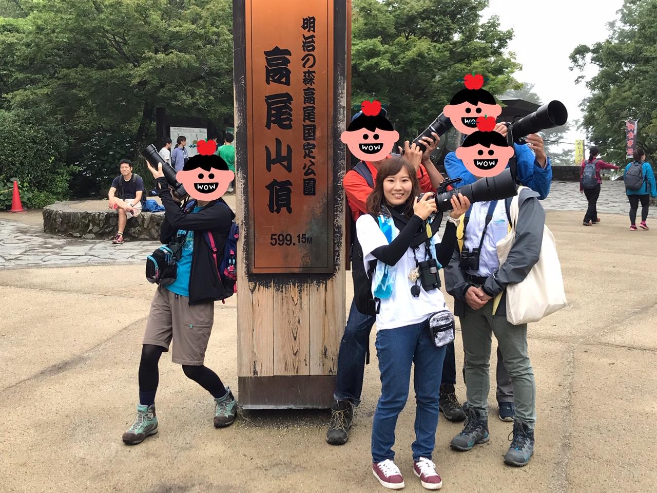 【高尾山】夏の風物詩ビアガーデン!(^^)!_9
