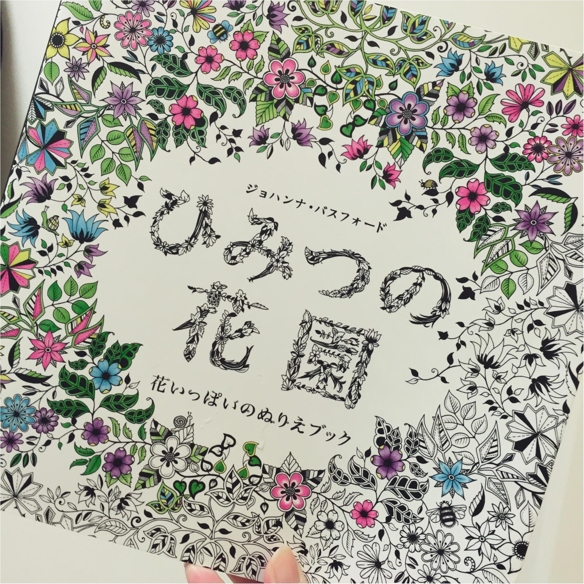 寒い冬はおうち時間を大切に♡女子的読書習慣のすすめ♡_3