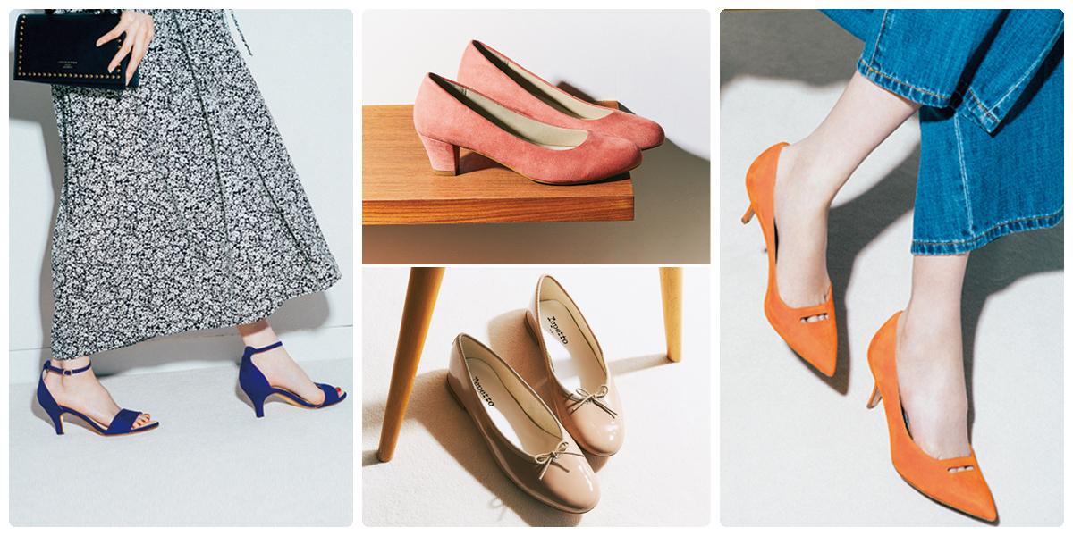 ヒール靴、フラット靴、スニーカー。20代におすすめのシューズをブランド別にご紹介 | レディース_1