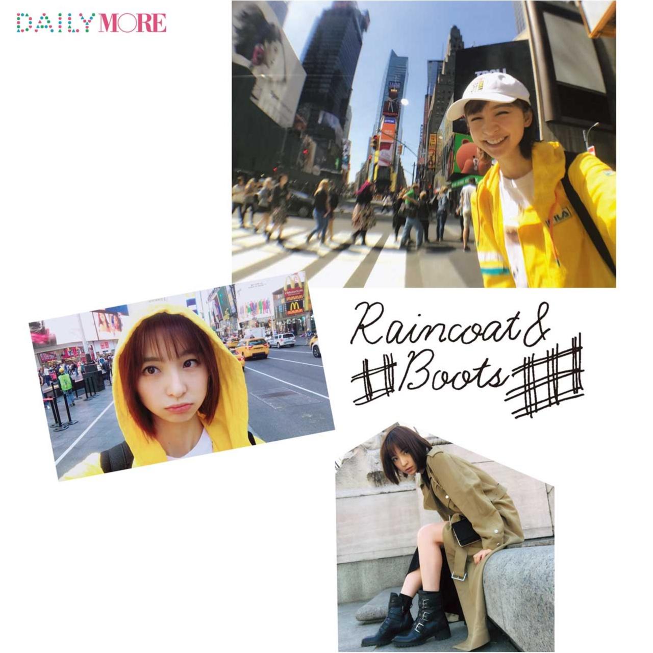 【梅雨時マストアイテム!】麻里子は、雨の日ならではのおしゃれがとっても得意~♪_1