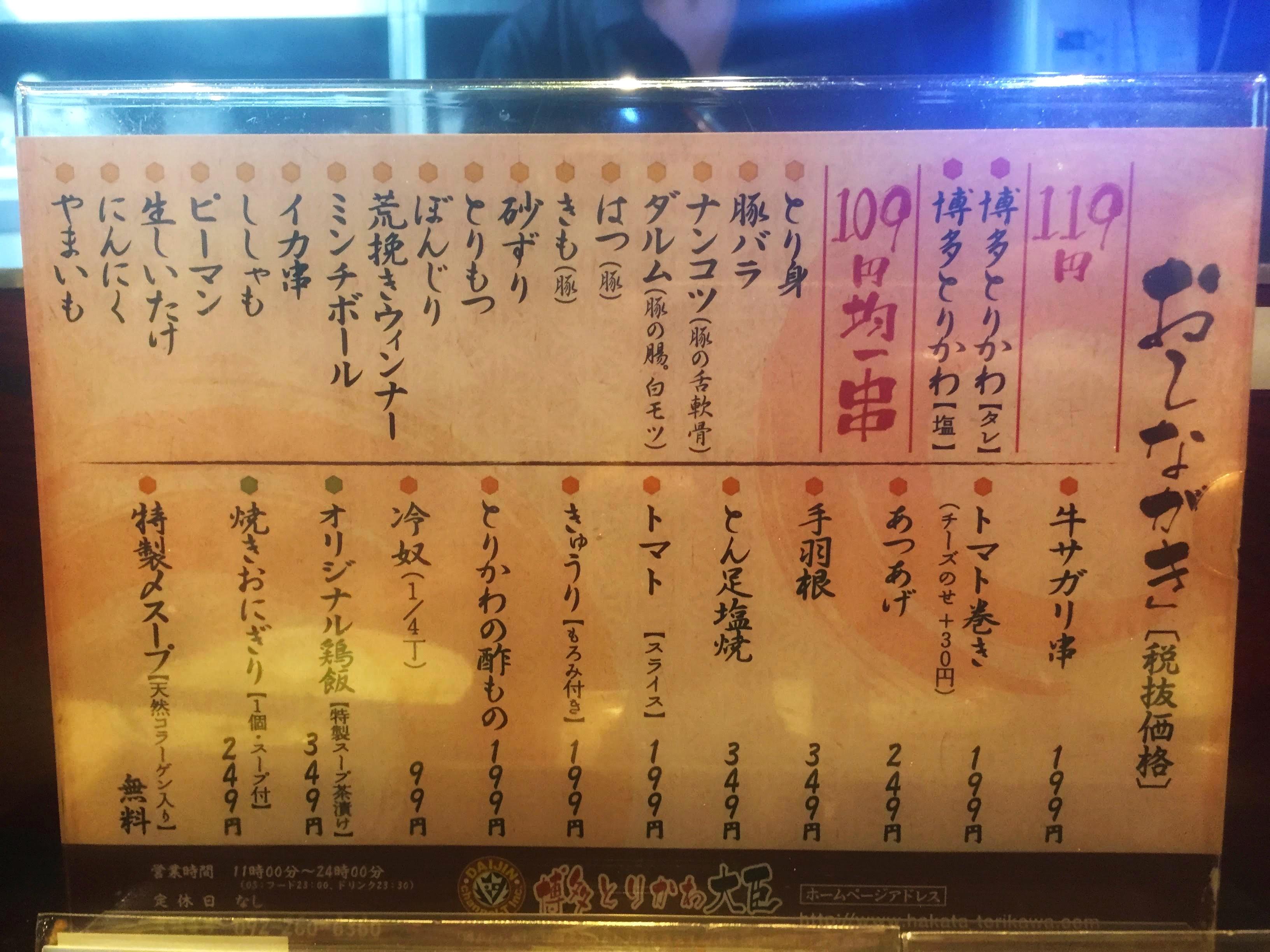 弾丸博多旅行♡絶対食べたい福岡名物3選!_5