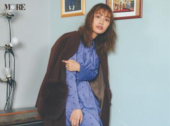 大好きな『ジルスチュアート』でおしゃれに色を堪能♡ 特別付録のミニ財布が大好評のMORE11月号も絶賛発売中!
