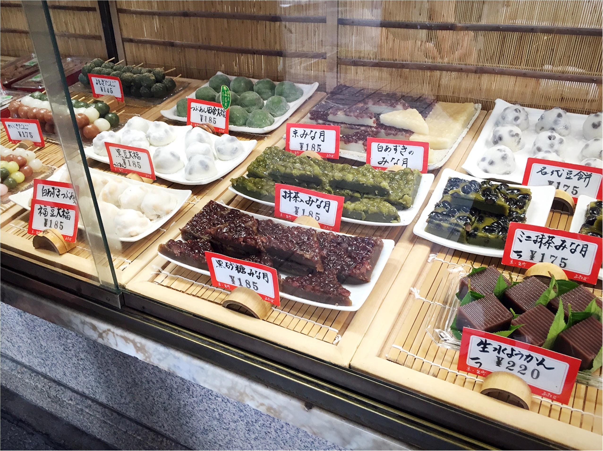 京都といえばこれ!大人気出町ふたばの豆餅_4