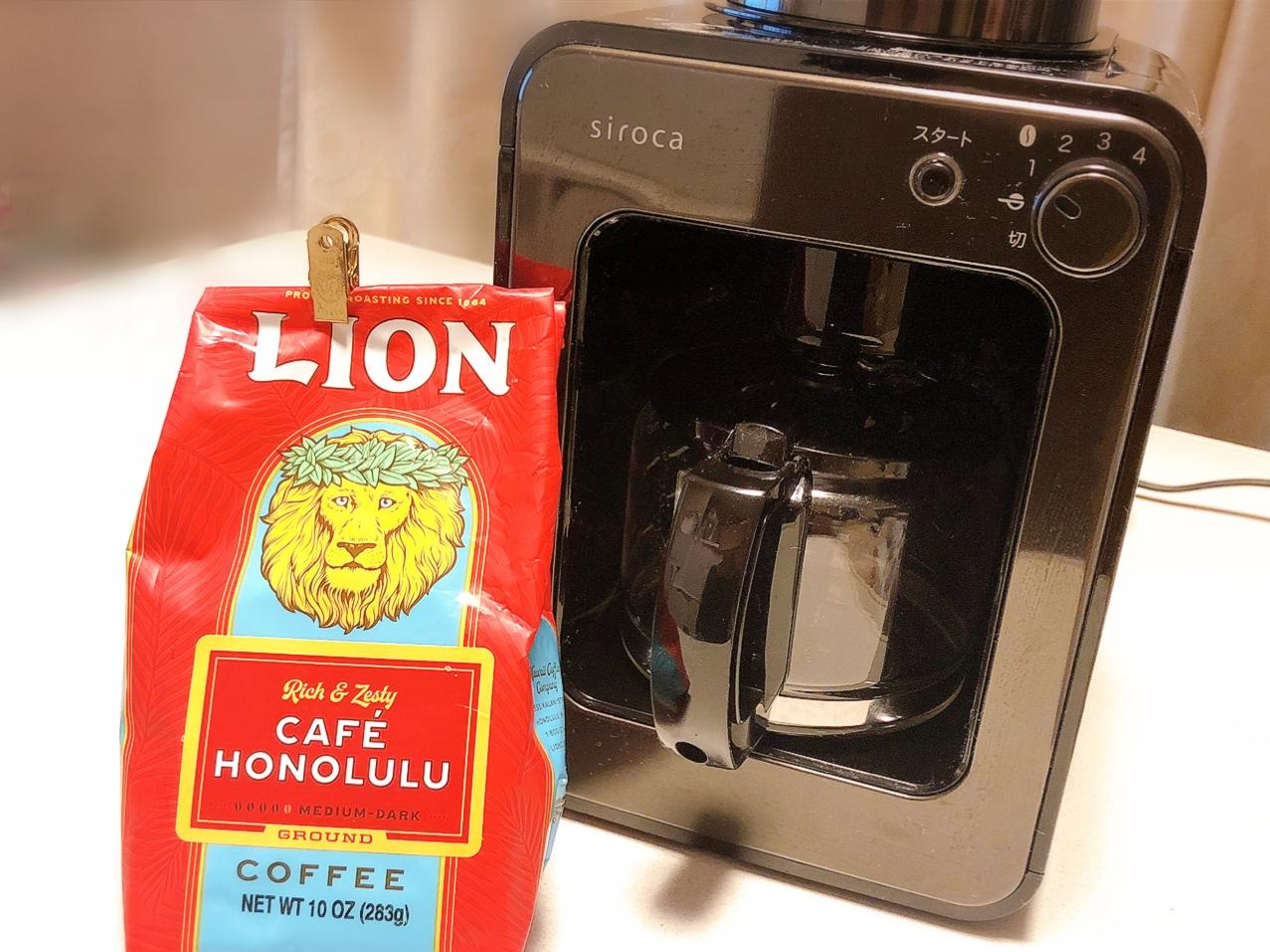 【#キッチン家電】おうちカフェ コンパクトで可愛いのに超優秀☕︎豆から挽ける簡単3ステップコーヒーメーカー♩_1