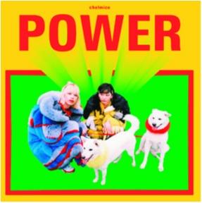 SUPER JUNIOR-D&Eのアルバム『STYLE』でパワーチャージ!! 【オススメ☆ミュージック】_5