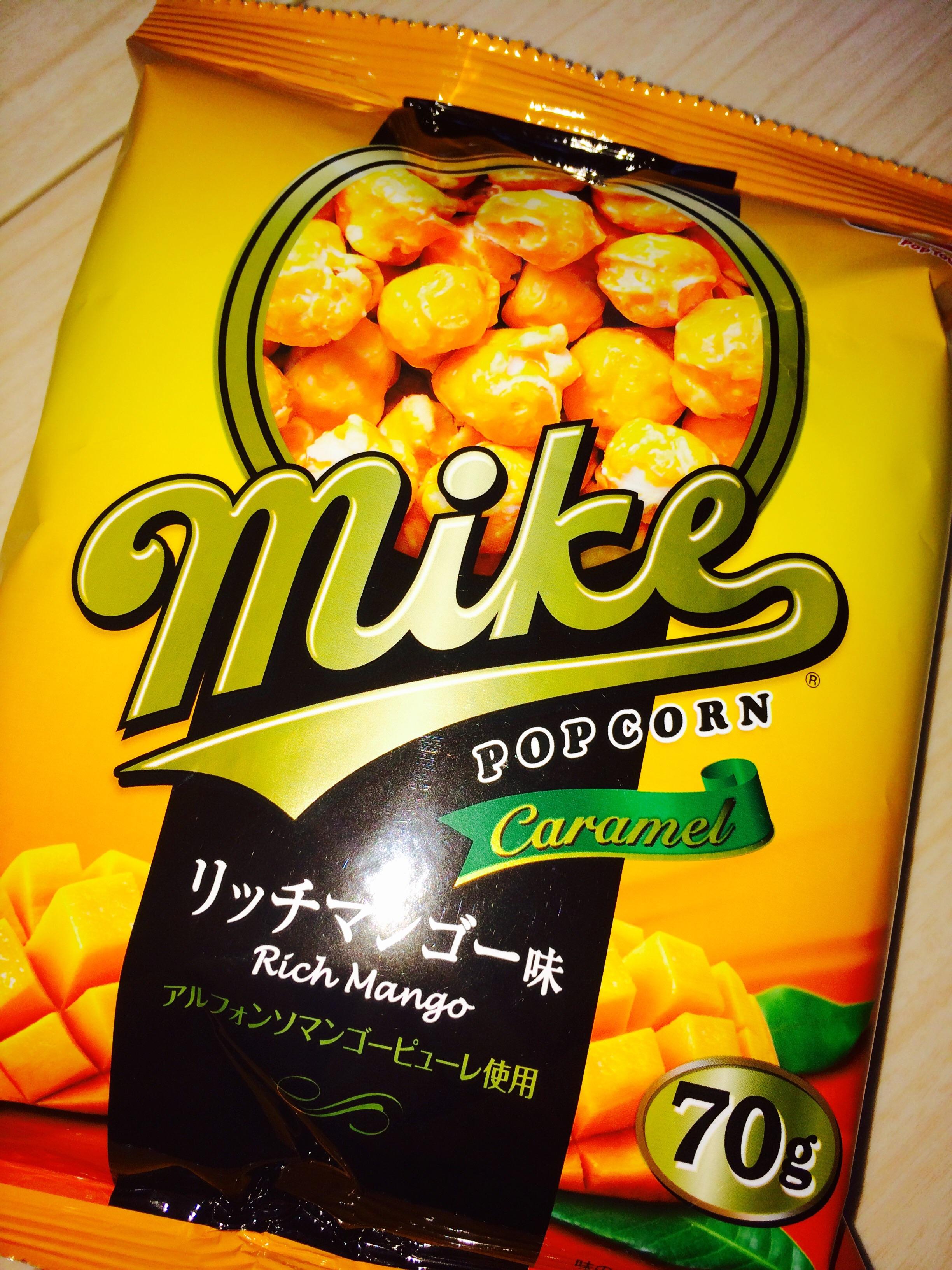 こんなの初めて! 「マイクポップコーンキャラメル リッチマンゴー」☆_1
