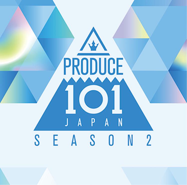 アルバム『PRODUCE 101 JAPAN SEASON2』ジャケ写