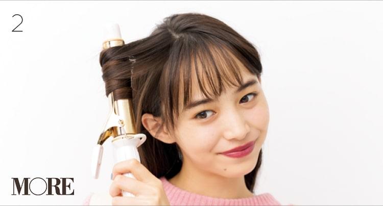 ロングヘアのアレンジ特集 - ゆる巻きのやり方など『BLACKPINK』ジェニーの髪型がお手本のヘアカタログ_47