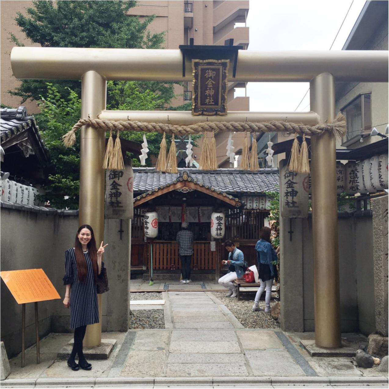 あなたも金運アップ♡京都に行ったら行きたい!お金の神様 【御金神社】_8