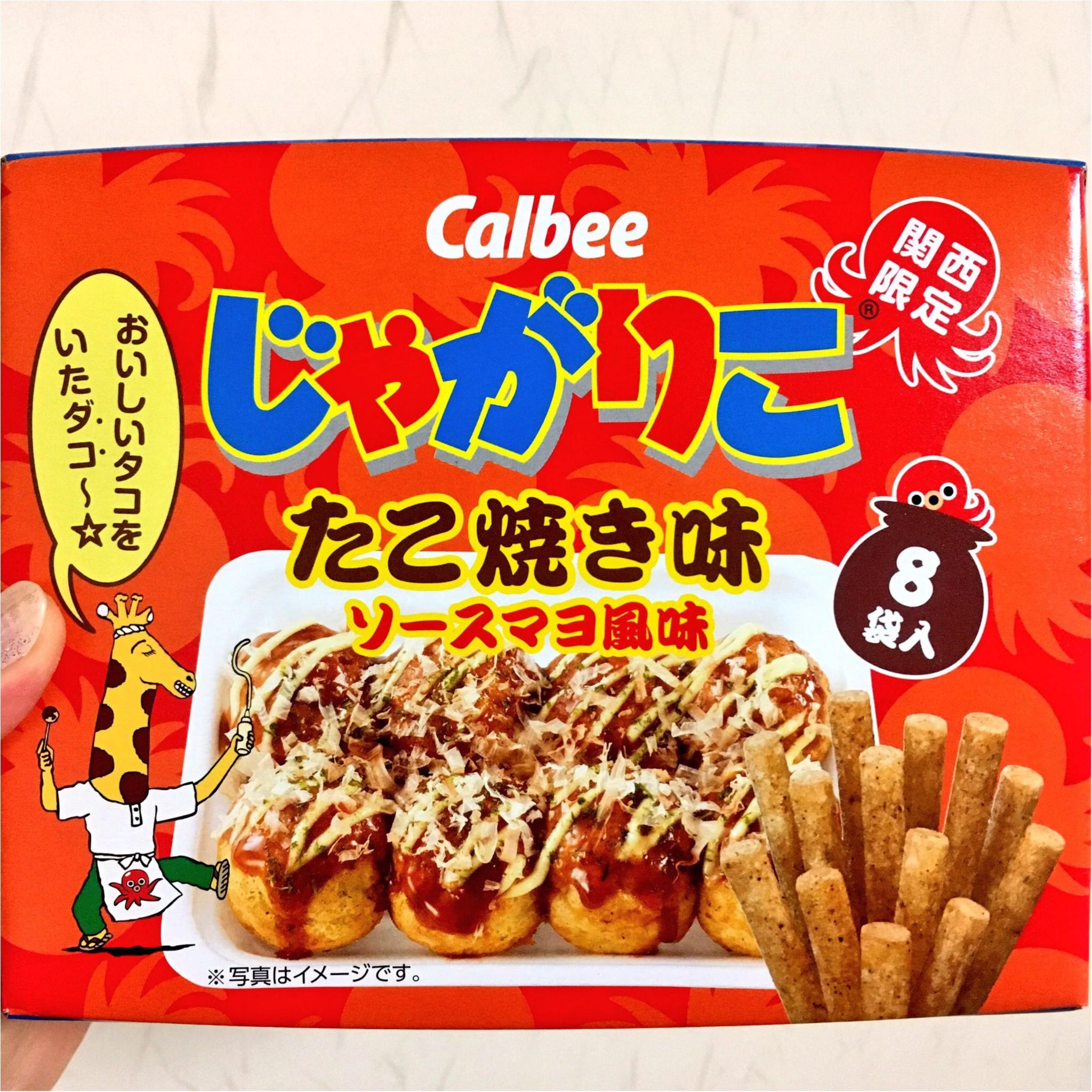 【関西旅行】これを買えばハズレない!♡【食べ物お土産ベスト3】_3