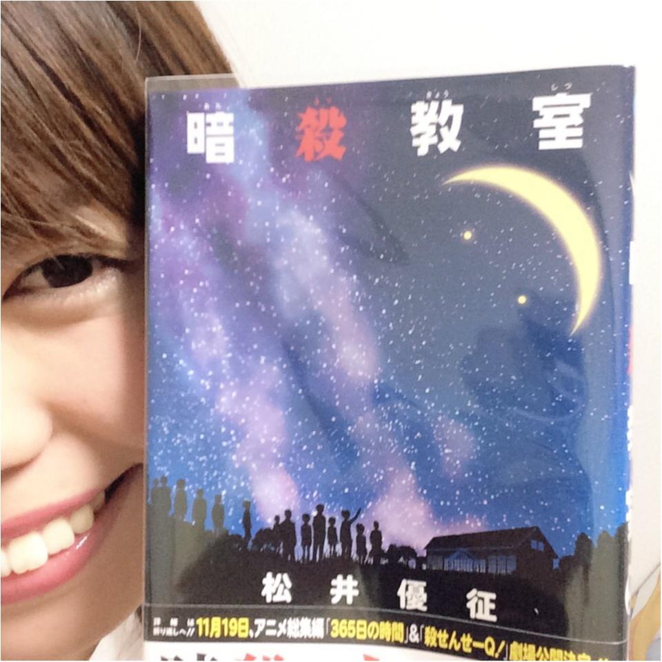本をキレイに収納する方法☆と、7/4発売!暗殺教室最終巻!!_1