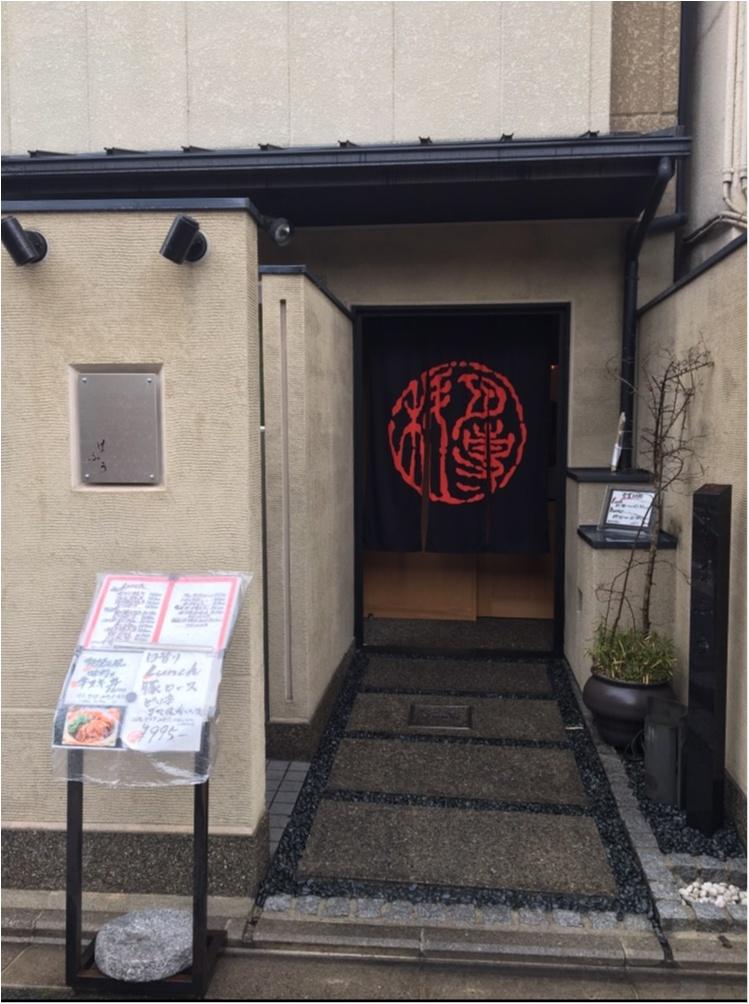 京都一人旅♥_3