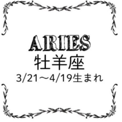 <4/26~5/27>今月のMORE HAPPY☆占い_2