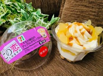 恋あたスイーツ、アップルクランブルチーズが激ウマ!【今週のMOREインフルエンサーズライフスタイル人気ランキング】