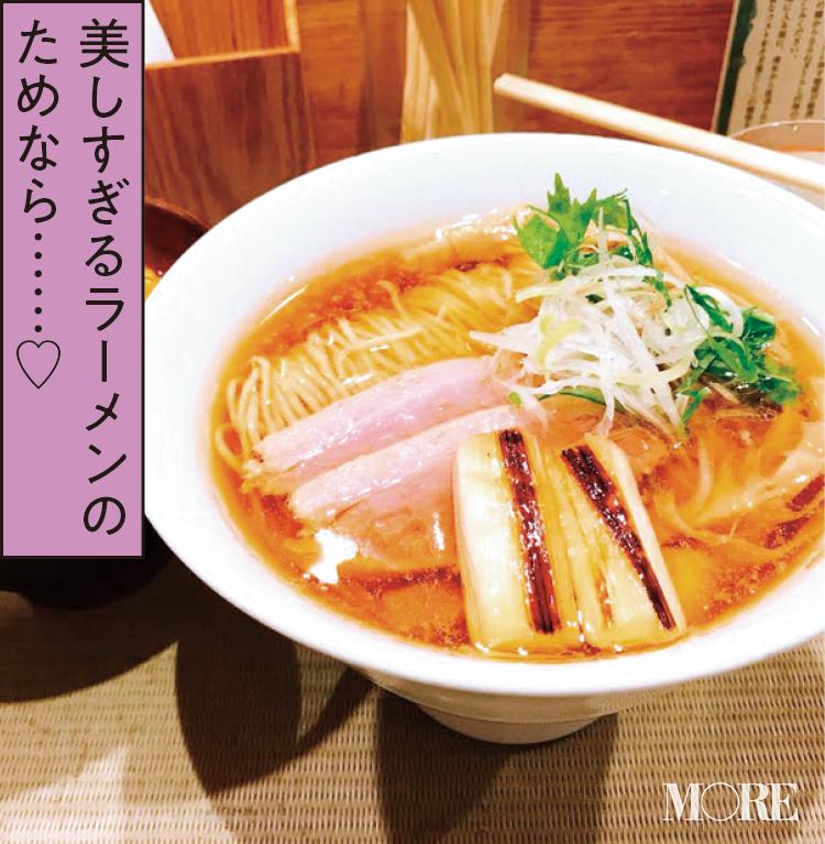 """ラーメン、牛丼、ティラミス、スモア♡ """"絶品行列フード""""、教えます!【モアハピ部のLIFE HACK! SNAP!】_3"""