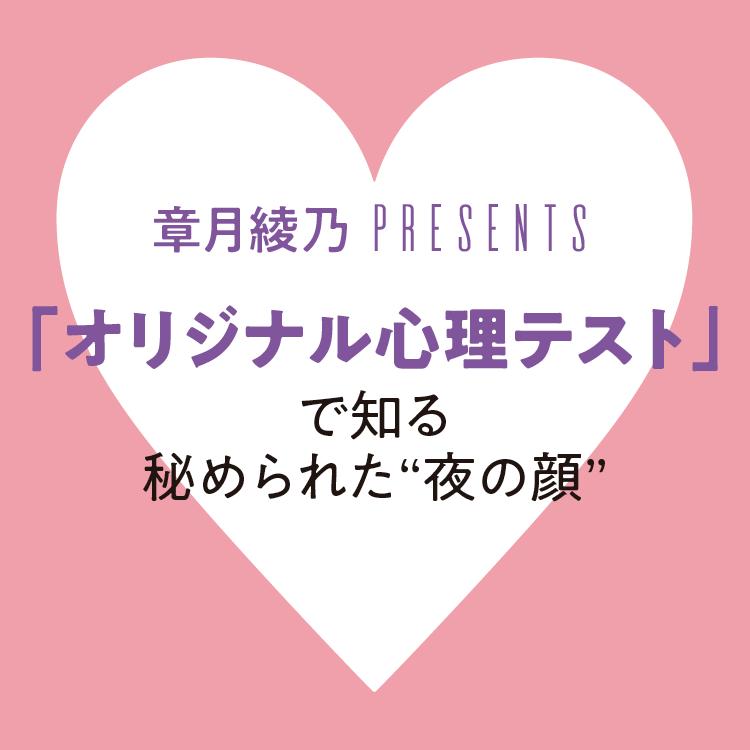 2019年 恋愛・結婚占い | 手相占い・SNS・心理テスト・浮気_16