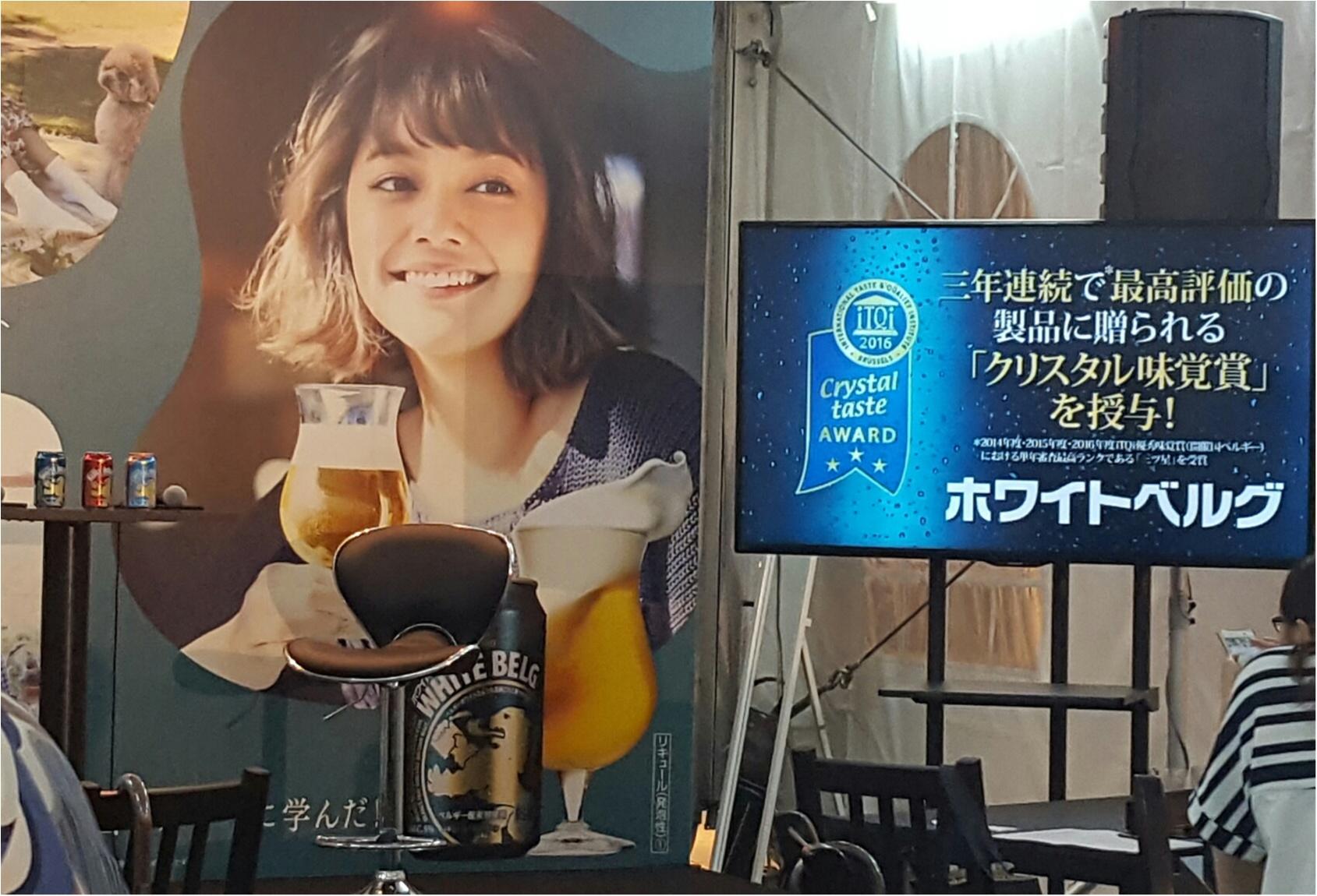 大阪・ホワイトベルグフェスでお料理&飲み比べ 堪能☆_4